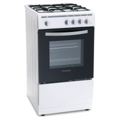Montpellier MSG50W Montpellier Single Cavity Gas Cooker White - Width 50cm